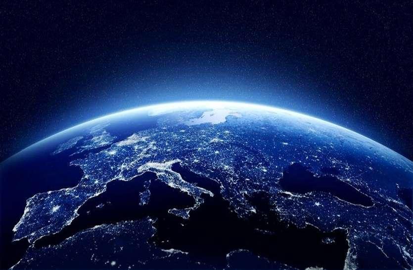 OZONE DAY : पर्यावरण ही नहीं खाद्य शृंखला भी बदल रहा ओजोन का छेद