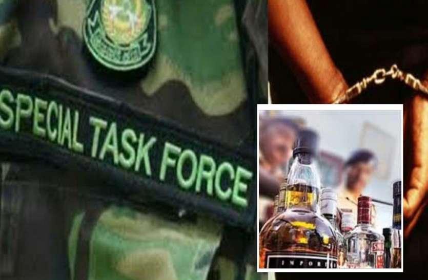अयोध्या में STF ने नकली शराब फैक्ट्री  का किया भंडाफोड़