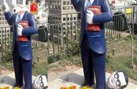 भगवान बुद्ध व डा. अंबेडकर की बदमाशों ने तोड़ी मूर्तियां, इलाके में तनाव, पुलिस बल तैनात
