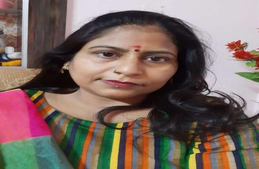 अलवर से एक कविता रोज: मंजिल नहीं मिली अगर, लेखिका-आरती गुप्ता अलवर
