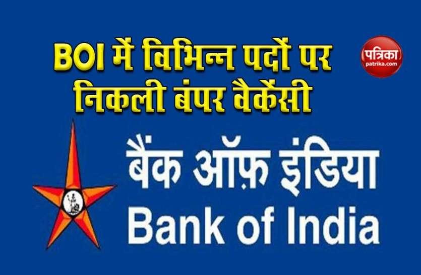 Bank of India Recruitment 2020: BOI में विभिन्न पदों पर आज से आवेदन शुरू, 59 हजार तक होगी सैलरी