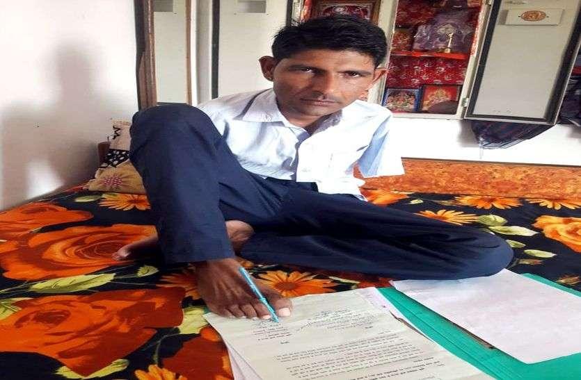 दोनों हाथ गंवाने वाले भरत ने पैरों से की लिखाई, परीक्षा देकर बना कृषि पर्यवेक्षक