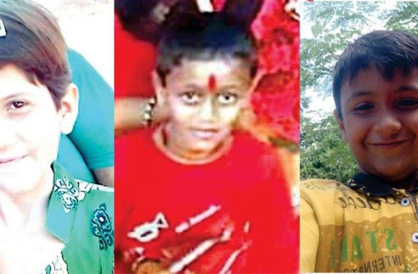 भाइयों को बचाने तालाब में कूदी बहन सहित तीनों की मौत