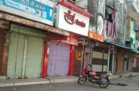 कोरोना का कहरः सब्जी विक्रेताओं ने भी किया समर्थन, नहीं निकले बाहर