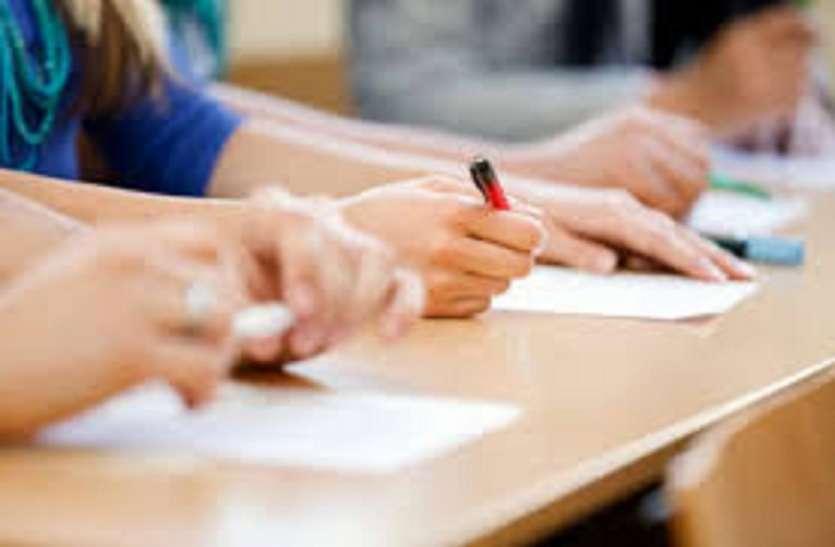 पीटीइटी परीक्षा आज, परीक्षार्थियों को 1 घंटे पहले पहुंचना होगा