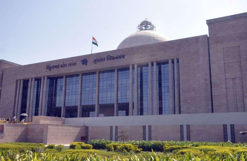 Gujarat: गुजरात विधानसभा का मानसून सत्र 21 से, सभी विधायकों का होगा कोरोना टेस्ट