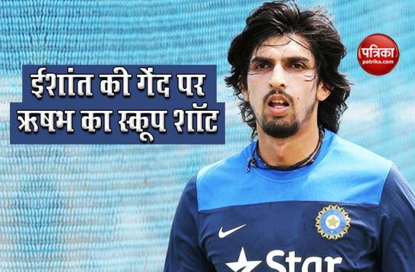 IPL 2020: ईशांत शर्मा की गेंद पर ऋषभ ने लगाया जबरदस्त स्कूप शॉट, देखते रह गए सभी खिलाड़ी
