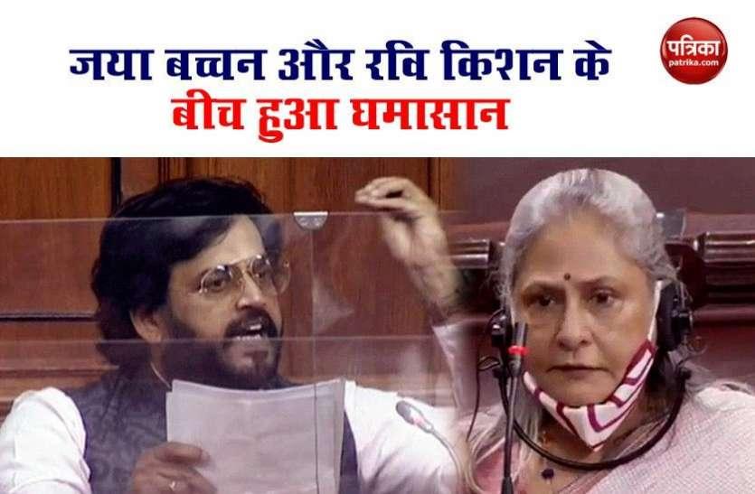 Jaya Bachchan और रवि किशन के बीच हुआ घमासान, कंगना ने भी किया पलटवार