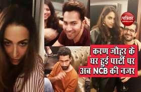 Karan Johar के घर हुई पार्टी को लेकर NCB में शिकायत दर्ज, कई बड़े सितारों का नाम शामिल