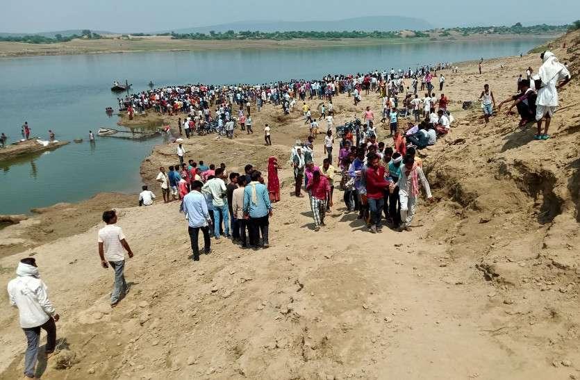 कोटा में बड़ा हादसा: चम्बल नदी में नाव पलटी, क्षमता से अधिक लोग होने की वजह से हुआ हादसा