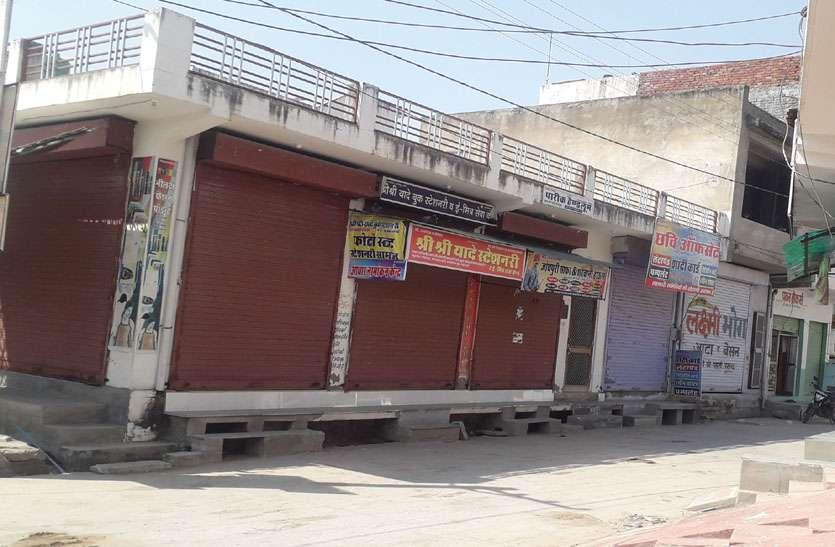 मालपुरा के बाजारों में पसरा रहा सन्नाटा, प्रशासन ने दो दिन का लगाया है लॉकडाउन