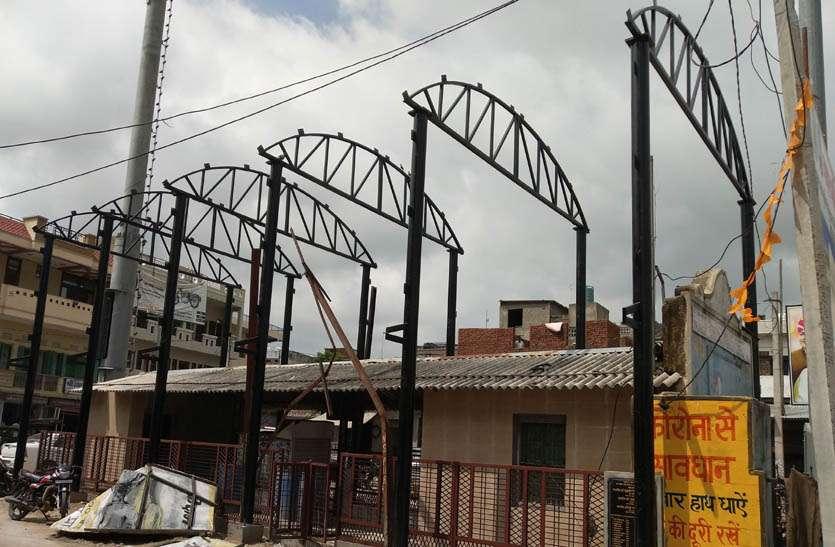 शहर में विकास की दरकार, पालिका कर रही फिजूलखर्च