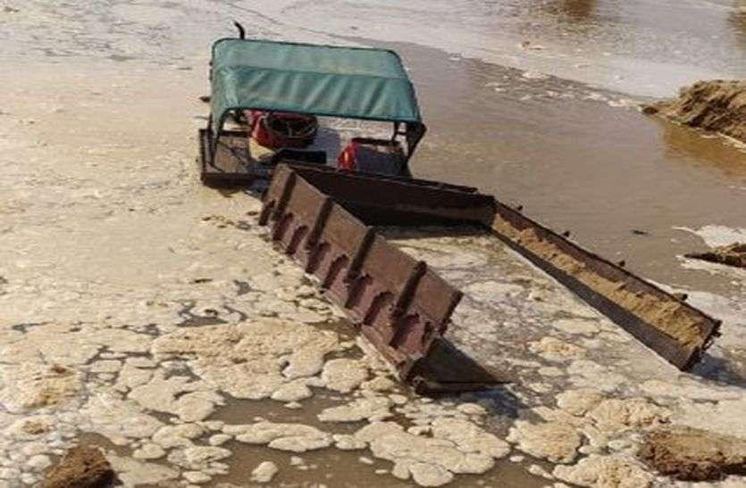 मजे से अवैध बजरी खनन कर रहे थे माफिया,रेत का टीला ढहते ही ट्रैक्टर ट्रॉली पानी में जा डूबी
