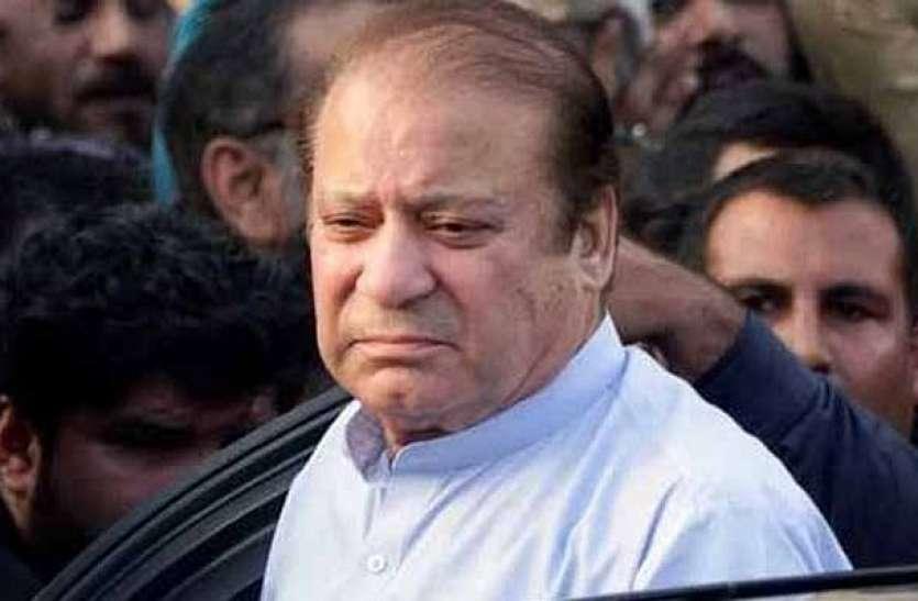 भष्ट्राचार मामले में पेश न होने पर Nawaz Sharif को झटका, पाक कोर्ट ने गैर-जमानती वारंट जारी किया