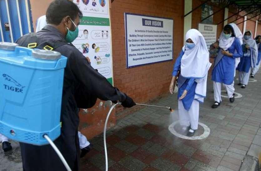 Coronavirus: पाकिस्तान में पांच माह बाद फिर से खोल दिए गए स्कूल और कॉलेज, विपक्ष का विरोध