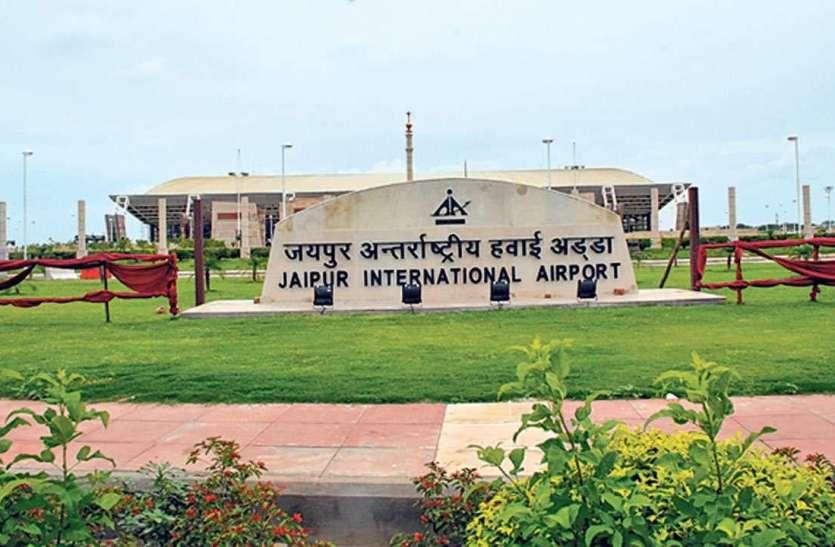 वंदे भारत मिशन: खाड़ी देशों से जयपुर पहुंच रहीं उड़ानें