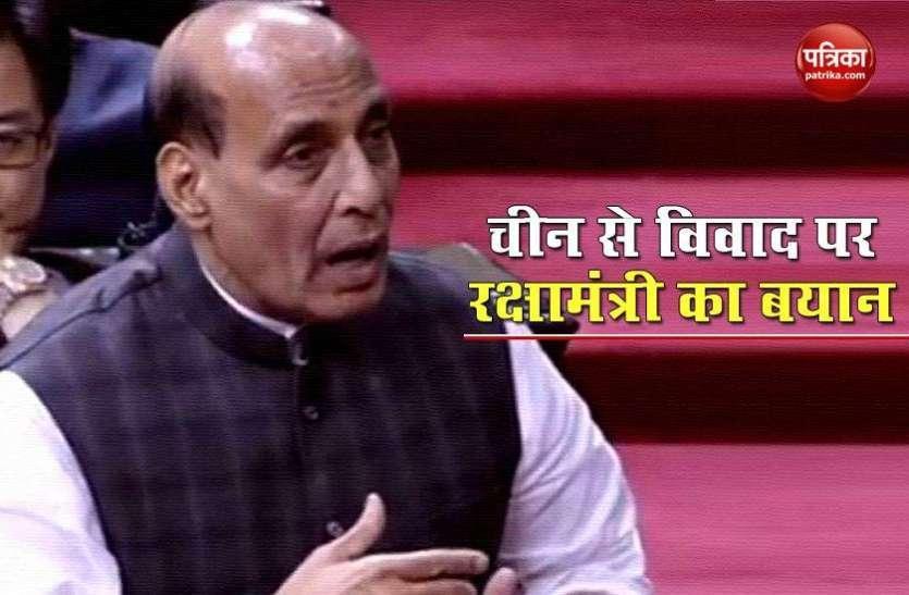 Parliament Monsoon Session: चीन से विवाद पर कुछ देर में राज्यसभा में राजनाथ सिंह देंगे बयान