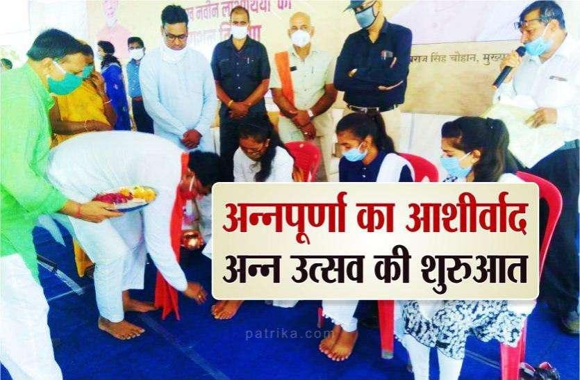 अन्नपूर्णा के आशीर्वाद से अन्न उत्सव की शुरुआत,कृषि मंत्री बोले- गरीब की थाली, नहीं रहेगी खाली