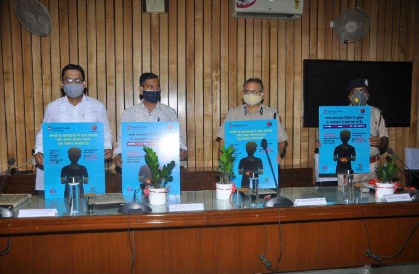 बाल श्रम मुक्त राजस्थान बनाने का लिया संकल्प