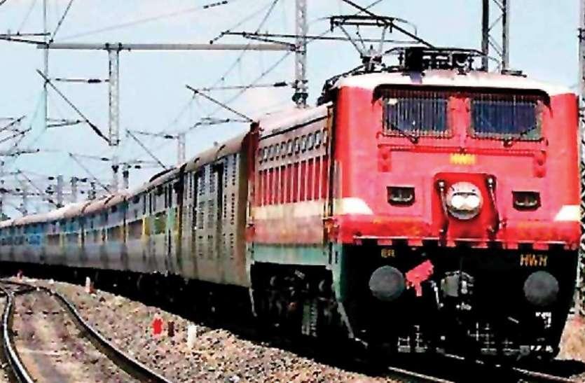 काली पट्टी बांध करेंगे रेलवे के निजीकरण का विरोध
