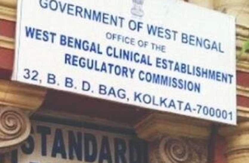 अस्पतालों पर नियामक आयोग का चलने लगा डंडा