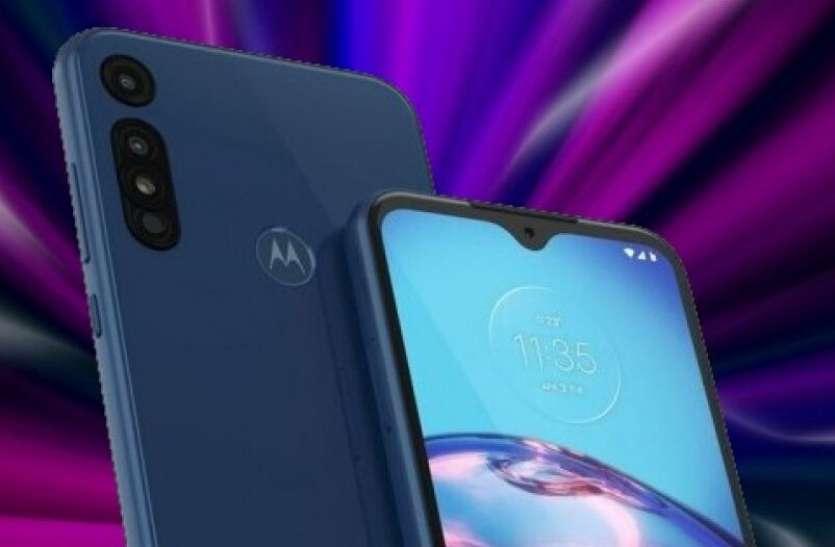 भारत में जल्द लॉन्च होगा Motorola का MOTO E7 Plus, जानें फोन के कीमत और फीचर्स