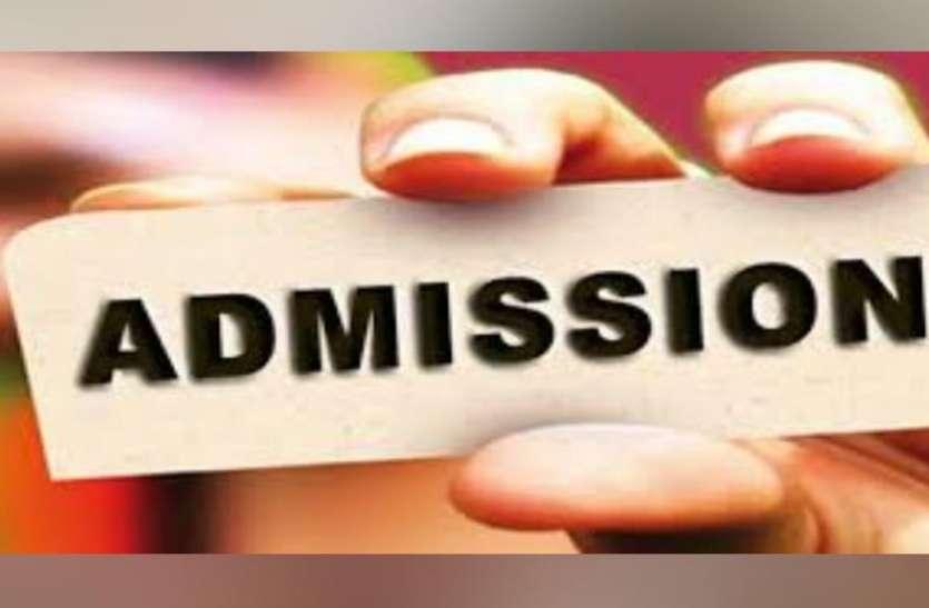 कॉलेजों व स्कूलों में एडमिशन की तिथि बढ़ाई गई, कॉलेजों में 30 सितम्बर व स्कूलों में 5 अक्टूबर तक