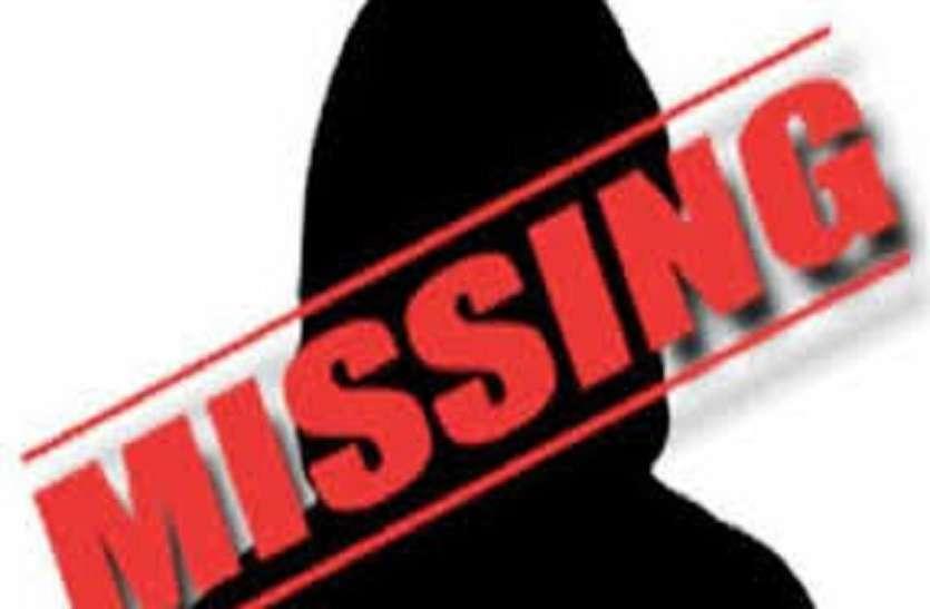 13  दिन से रेहान शर्मा लापता, पुलिस का सिर्फ एक जबाव...तलाश जारी