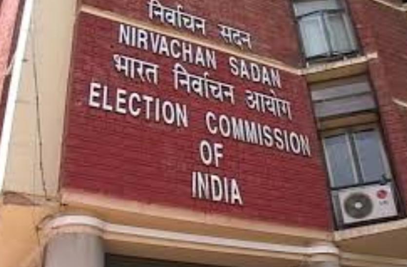 चुनाव आयोग ने शुरू की तैयारियां, 18 जिलों की 27 सीटों पर इस तरह लगेगी आचार संहिता