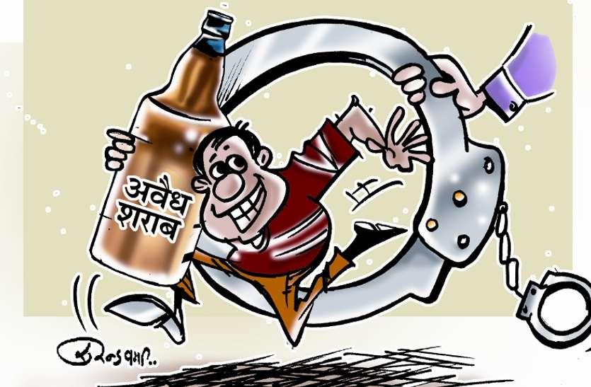 अवैध शराब की तस्करी करते तीन आरोपी गिरफ्तार