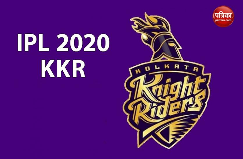 IPL 2020 में भिड़ने को तैयार Kolkata Knight Riders, जानें तीसरे खिताब की उम्मीदें कितनी?