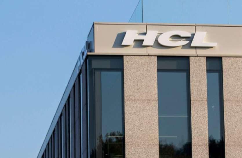 HCL Technologies शेयर बाजार की बनी 10वीं सबसे बड़ी कंपनी, जानिए 6 महीने में कितना रिटर्न