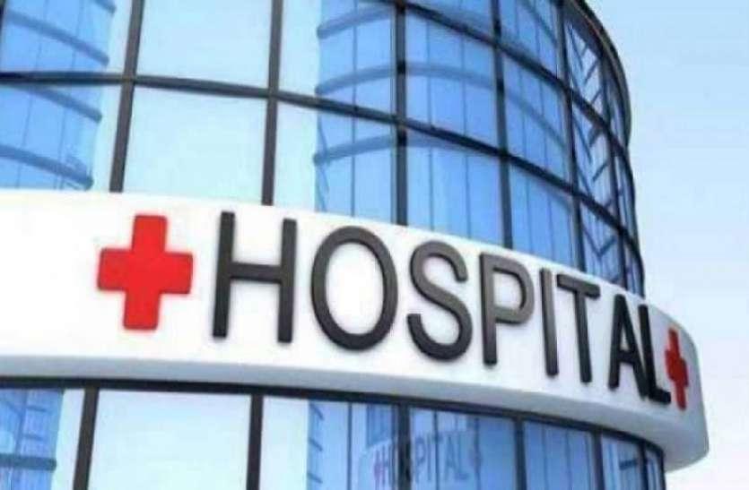 निजी अस्पताल संचालकों की मनमानी, सर्दी बुखार से पीडि़तों को नहीं ले रहे हैं भर्ती