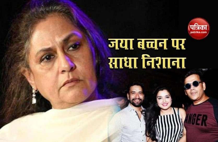 Ravi Kishan के समर्थन में उतरे भोजपुरी सितारे, निरहुआ बोले- कुछ लोगों को इतनी मिर्ची क्यों लग रही है?