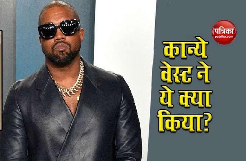 अमेरिकी रैपर Kanye West ने ग्रैमी अवॉर्ड पर किया पेशाब! वीडियो ने सोशल मीडिया पर मचाया तहलका