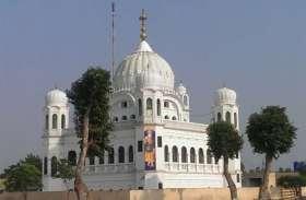गुरुद्वारा करतारपुर साहिब पाकिस्तान जाने वाली संगत के लिए बड़ा तोहफा