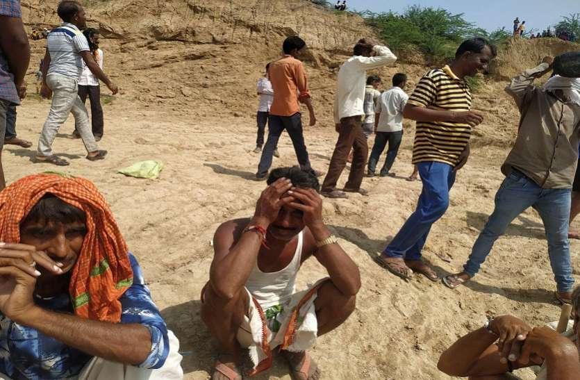 चम्बल नाव दुखान्तिका : मेरी ज्योति कहां गई, सुबकता रहा पिता