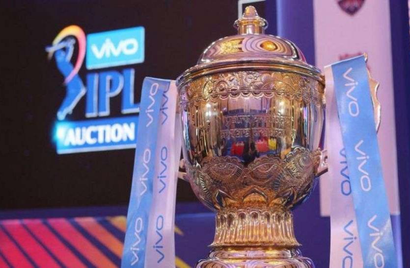19 से IPL 2020 का आगाज, सट्टेबाजी गतिविधियों पर नजर रखेगा Sportradar