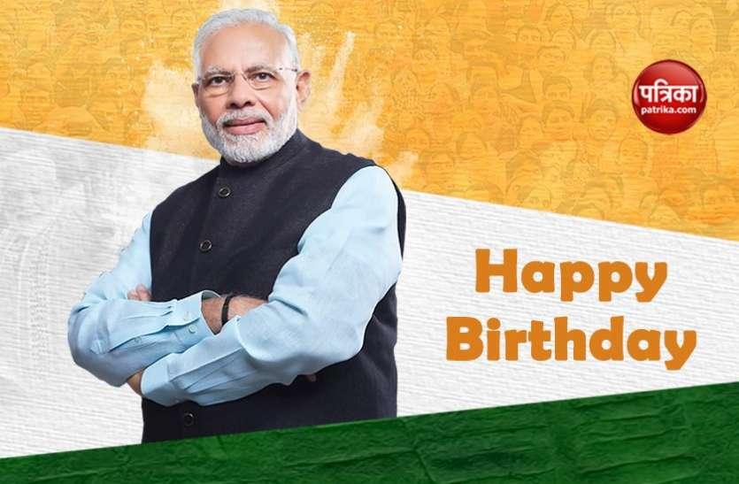 PM Modi का 70वां जन्मदिन आज, सोशल मीडिया पर लगा बधाइयों का तांता, राष्ट्रपति कोविंद, अमित शाह ने बताया 'लोकप्रिय नेता'