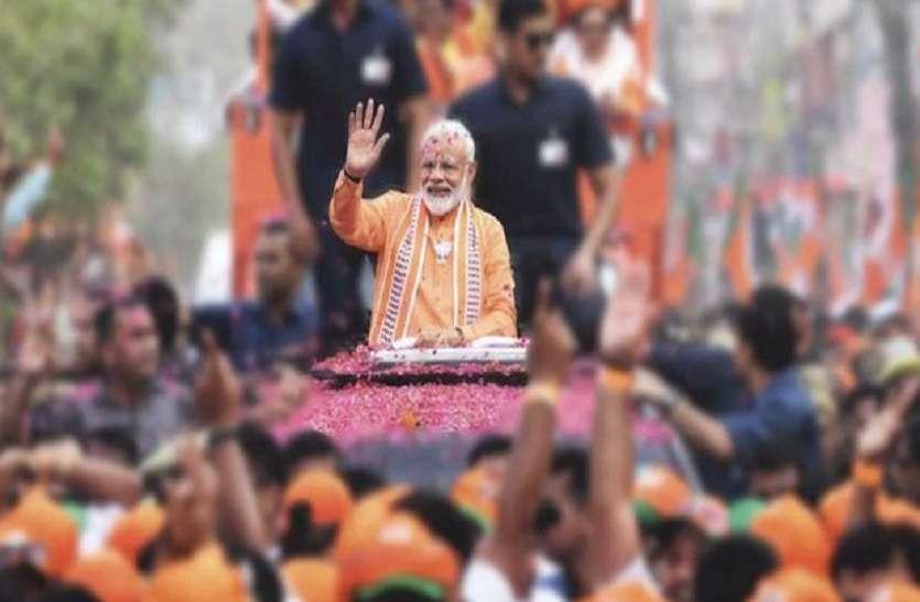 राजस्थान: कोरोना संकट के बीच मन रहा PM Modi का 70वां जन्मदिन, जानें भाजपा के सेलिब्रेशन का अनूठा तरीका