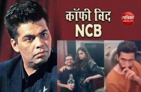मनजिंदर सिंह सिरसा ने ड्रग मामले में कराई करण जौहर के खिलाफ शिकायत दर्ज, 2019 की पार्टी का वीडियो भी किया शेयर