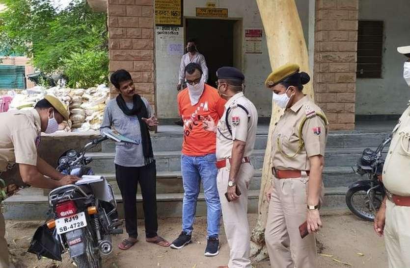 सरकारी कार्यालयों में पहुंची पुलिस, बिना मास्क मिले कार्मिक