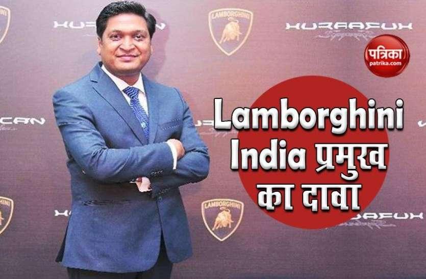 Lamborghini India के चीफ शरद पवार ने कहा, अनलॉक के बाद मिलने शुरू हुए नए ऑर्डर