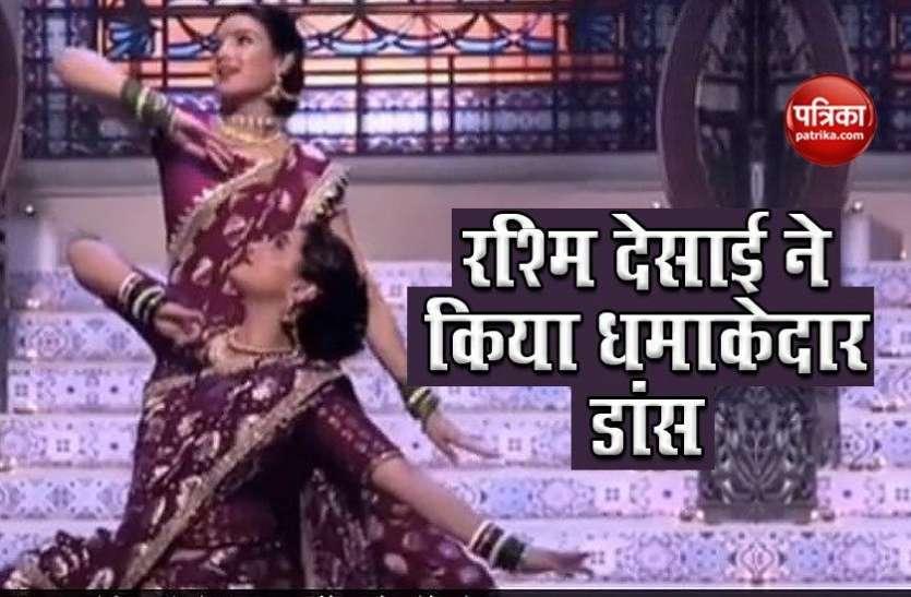 Rashami Desai ने 'पिंगा' सॉन्ग पर किया धमाकेदार डांस, सोशल मीडिया तेजी से वायरल हुआ Video