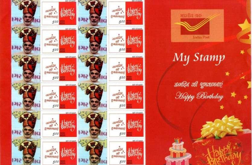 प्रधानमंत्री मोदी केे 70वां जन्म दिवस पर उदयपुर से अनूठे अंदाज में भेजा बधाई संदेश