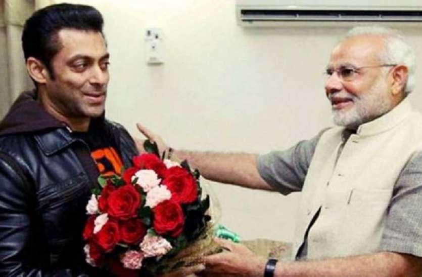 Salman Khan ने प्रधानमंत्री नरेंद्र मोदी को दी जन्मदिन की बधाई, कही ये बात