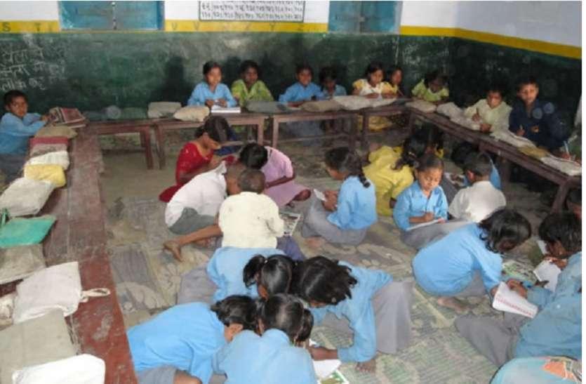 गजब, MP में 16 हजार से ज्यादा सरकारी शिक्षकों का कोई अता-पता नहीं