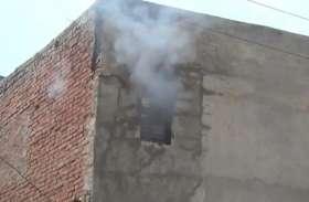 खाना बनाते समय धमाके के साथ फट गया गैस सिलेंडर, मकान की दीवारों में आ गई दरार