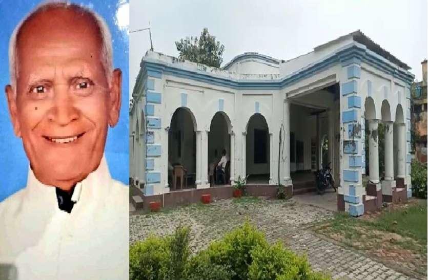 पूर्व मंत्री दलसिंगार यादव की कोरोना से मौत, वीपी सिंह की सरकार में रहे मंत्री, तीन बार बने थे विधायक