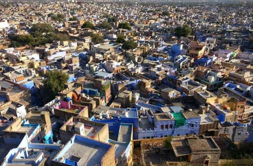 जोधपुर शहर में शामिल होने का ख्वाब देख रही सबसे बड़ी ग्राम पंचायत फिर चुनेगी सरपंच